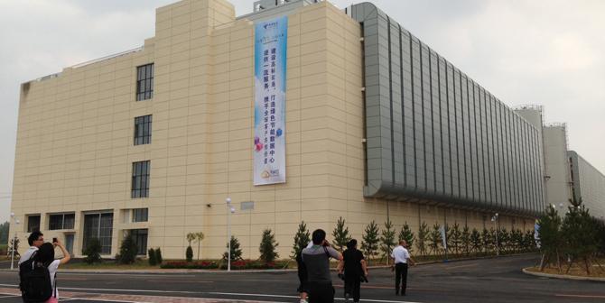 中国电信内蒙信息园案例